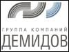Производство сварной сетки, Рязанский трубный завод, Группа Компаний Демидов, труба вгп, сетка сварная 100х100