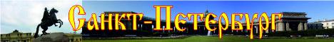 металлопрокат в Санкт-Петербурге, Санеста, Севзапметалл, черный металл, арматура Санкт-Петербург, Петрометалл