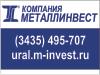 Металлинвест Н.Тагил