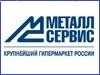 Крупнейшая металлобаза России. Черный, нержавеющий металлопрокат. Арматура, лист